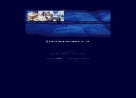 webmail.netgeo.biz