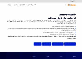 webmail.parsmoosighi.ir