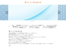 webmail.redline-hosting.net