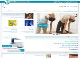 webmail.rheumoc.com
