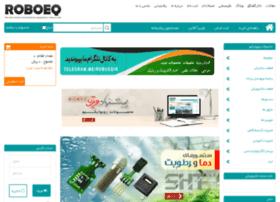 webmail.roboeq.ir