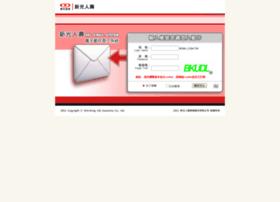 webmail.skl.com.tw