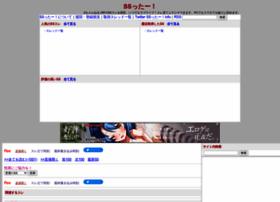 webmail.sstter.net