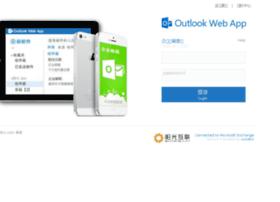 webmail.sundia.com