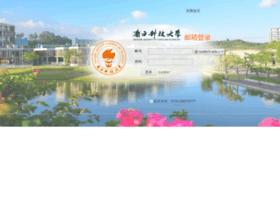 webmail.sustc.edu.cn