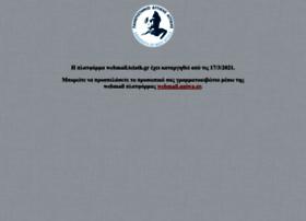 webmail.teiath.gr