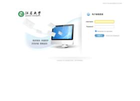 webmail.ujs.edu.cn