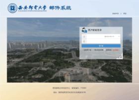webmail.xupt.edu.cn