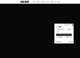 webmail30.189.cn
