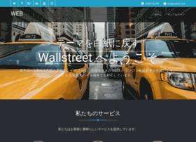 webmaker.jp