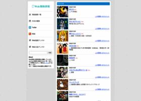 webmanga.info