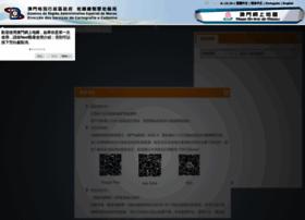 webmap.gis.gov.mo