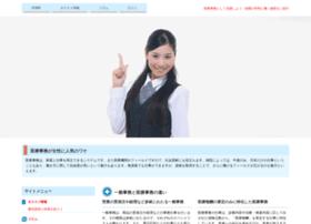 webmarketinformation.com