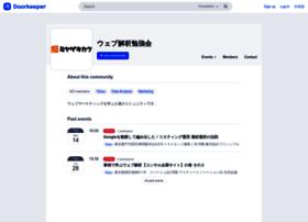 webmarketing.doorkeeper.jp