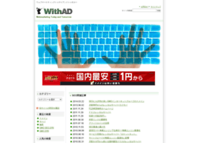webmarketing.withad.net