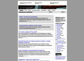 webmascon.com
