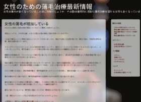 webmastat.com