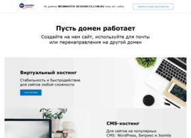 webmaster-resources.com.ru