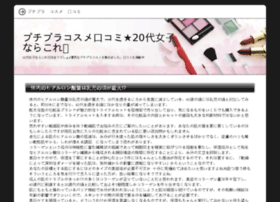 webmaster-webdesigner-freelance.com
