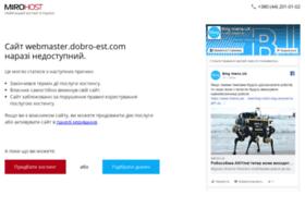 webmaster.dobro-est.com