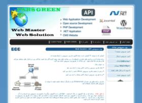 webmaster.parsgreen.com