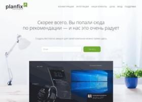 webmaster.planfix.ru