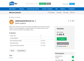 webmasterkrest.ru
