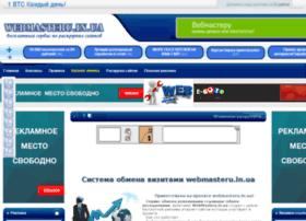 webmasteru.in.ua