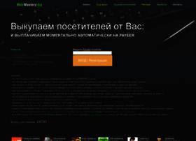 webmasterz.biz