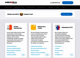 webmath.ru