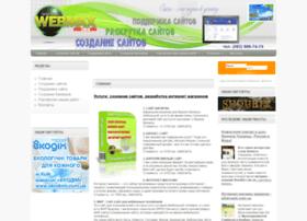 webmax.com.ua