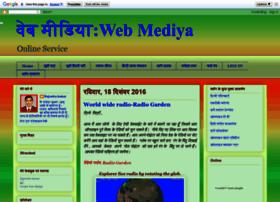 webmediya.blogspot.ae