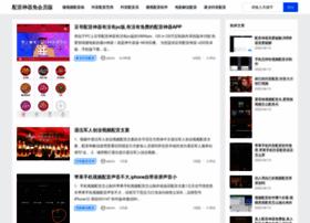 webmeet.cn