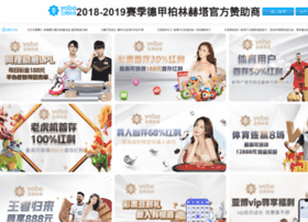 webmeibo.com