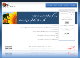 webmessenger.l4i.ir