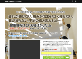 webmixs.com