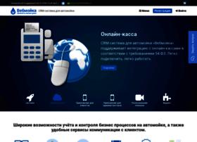 webmoika.ru