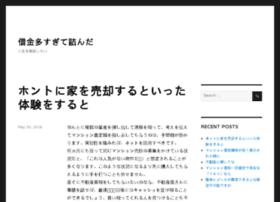 webmojstri.com