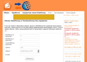 webmoney-yandex.ru