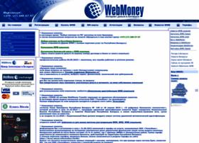 webmoney.by