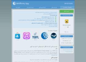 webmoneybuy.com