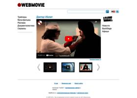 webmovie.ru