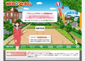 webmyhome.jp