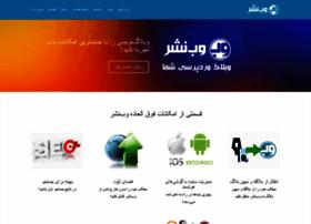 webnashr.com