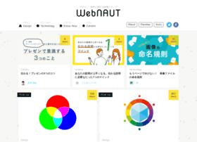 webnaut.jp