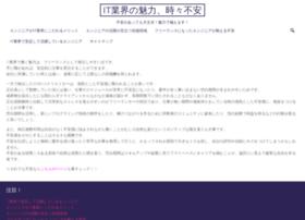 webneur.com