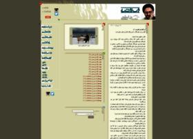 webneveshteha.com