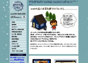 webnomori.net