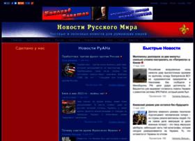 webnovosti.info