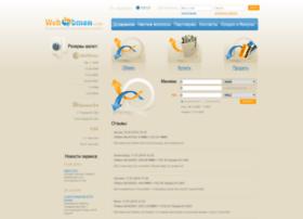 webobmen.com